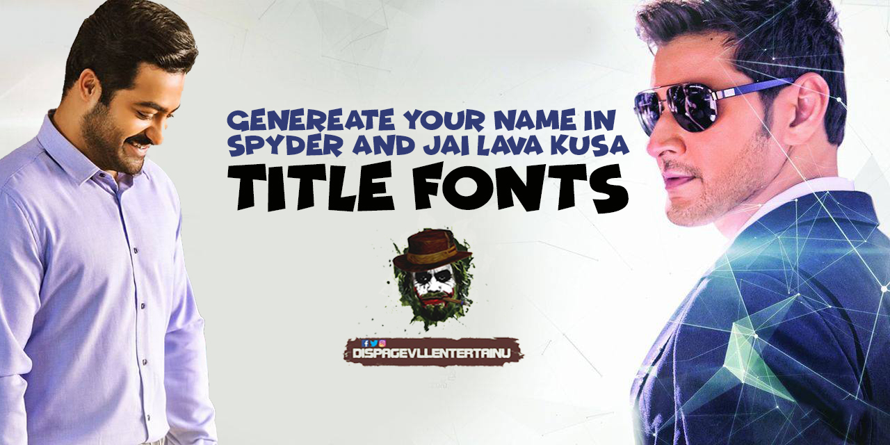 Generate Your Name As Popular Movie Title Fonts – Dis Page Vll